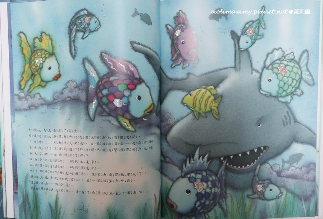 彩虹魚3_5.jpg