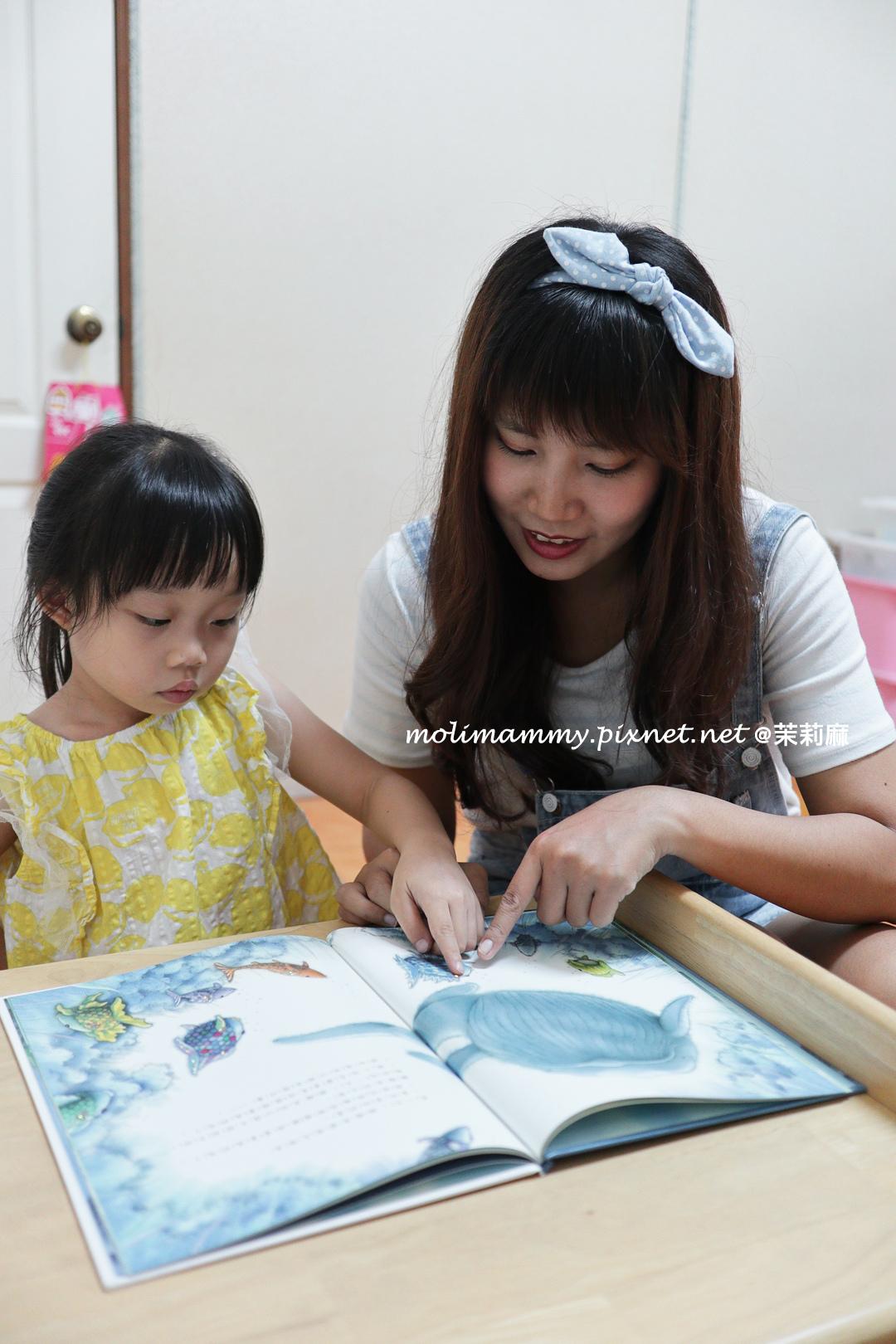 彩虹魚4_4.jpg
