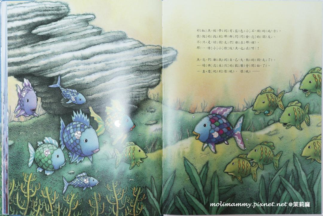 彩虹魚6_6.jpg