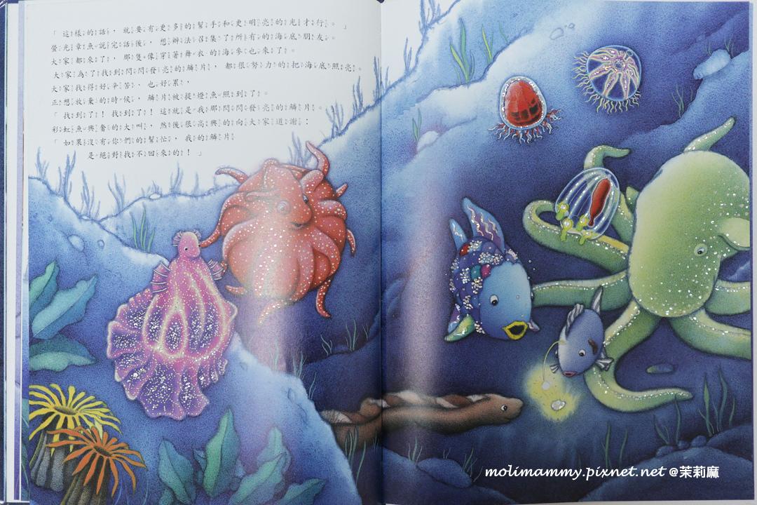 彩虹魚7_6.jpg