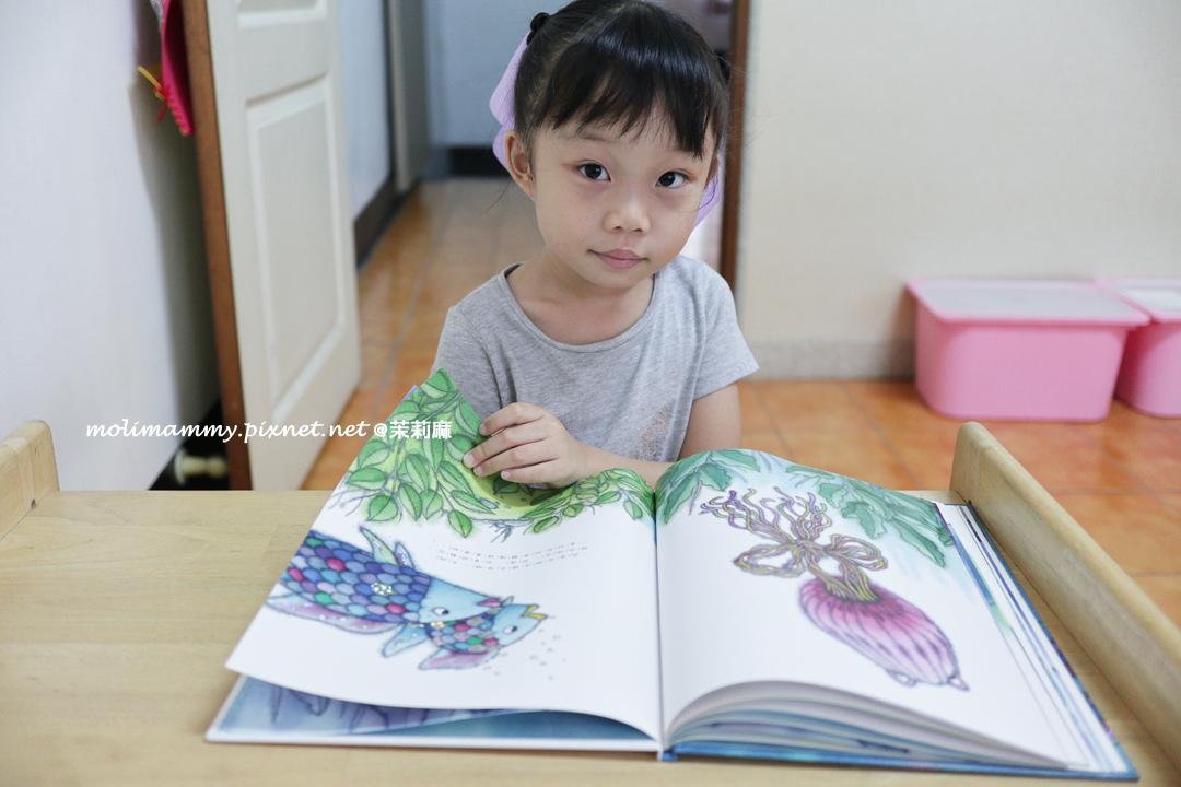 彩虹魚8_6.jpg
