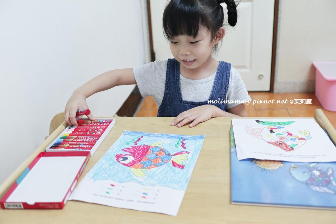 彩虹魚9_2.jpg
