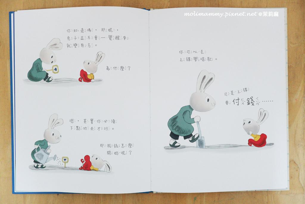 兔子理財2_4.jpg
