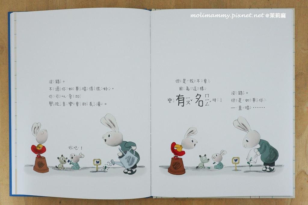 兔子理財2_7.jpg