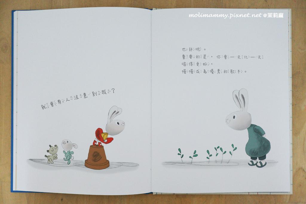 兔子理財2_8.jpg