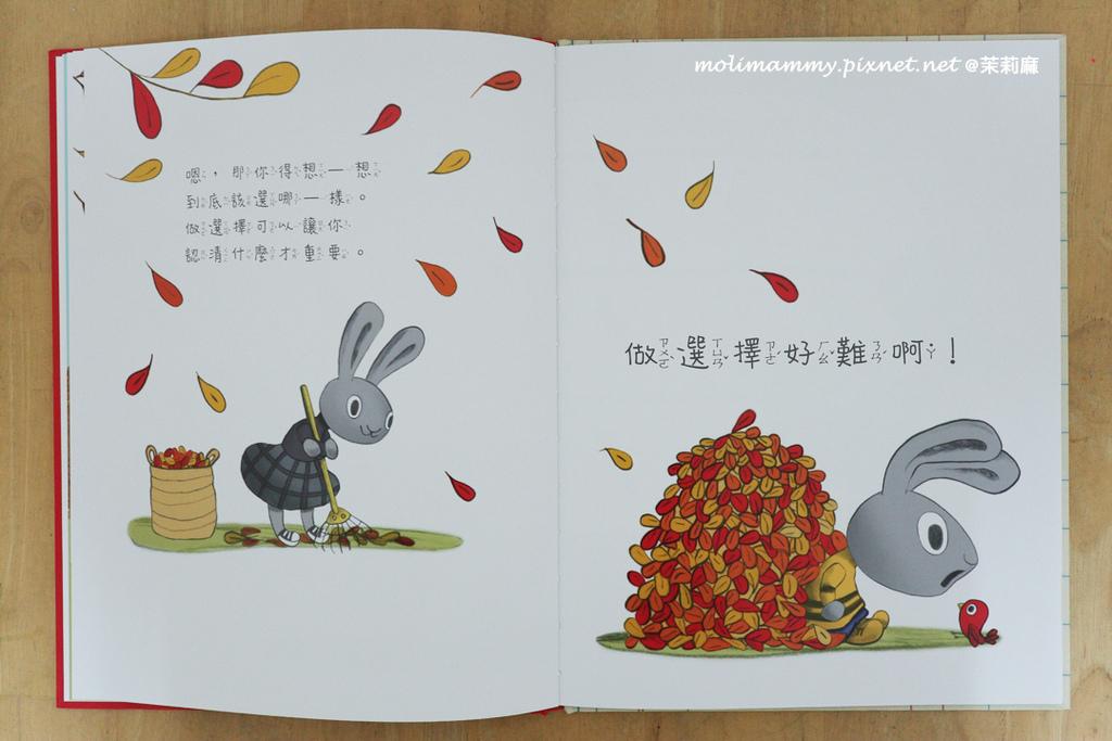 兔子理財3_4.jpg
