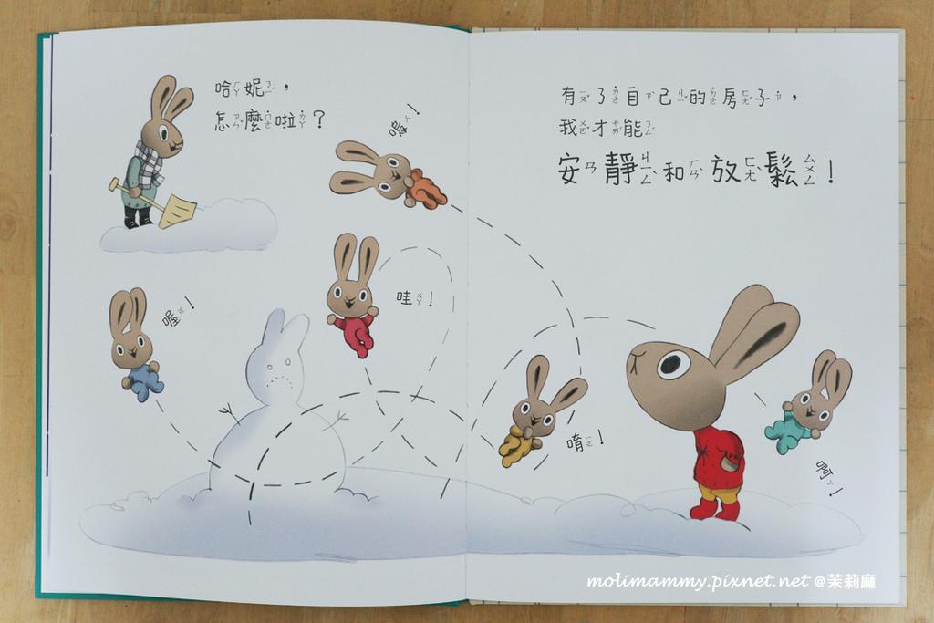 兔子理財4_3.jpg