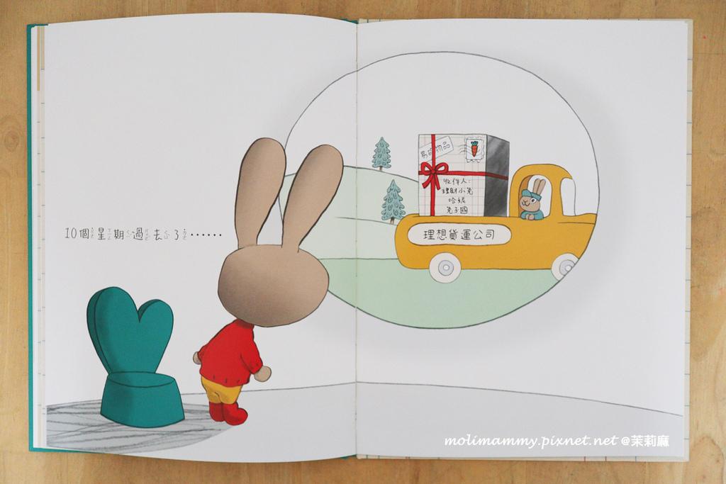 兔子理財4_8.jpg