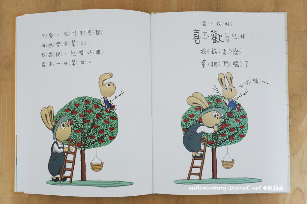 兔子理財5_5.jpg
