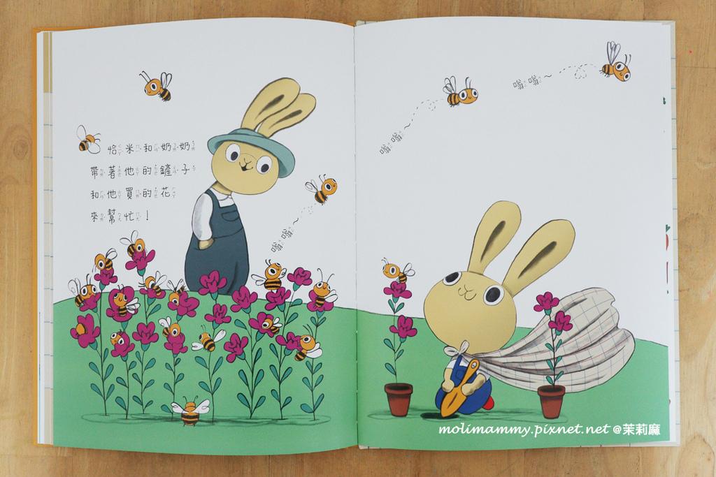 兔子理財5_8.jpg