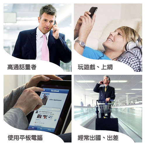 1-購買四大族群.jpg