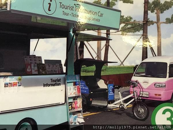 粉紅色廂型車.jpg