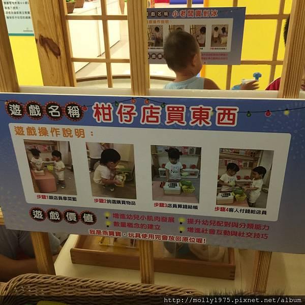IMG_0633台北市士林親子館