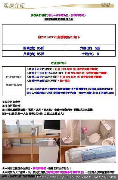 room02_頁面_1.jpg