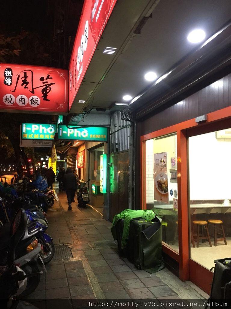 越南麵_180131_0001.jpg