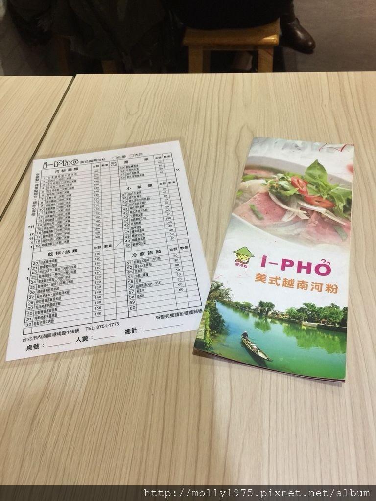 越南麵_180131_0005.jpg
