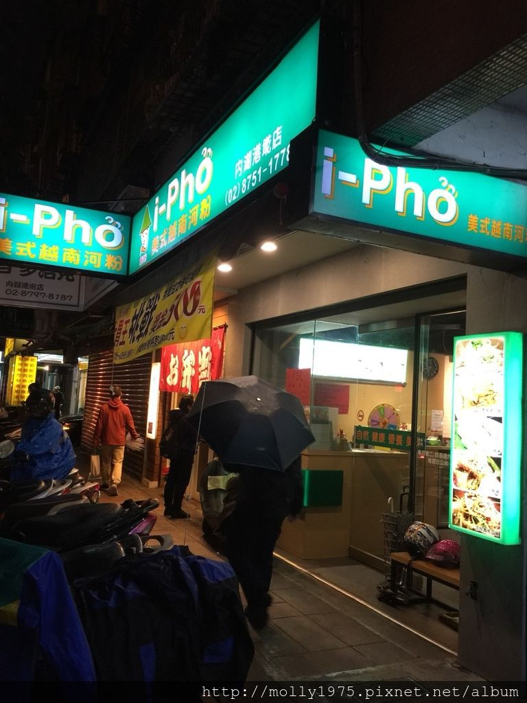 越南麵_180131_0003.jpg