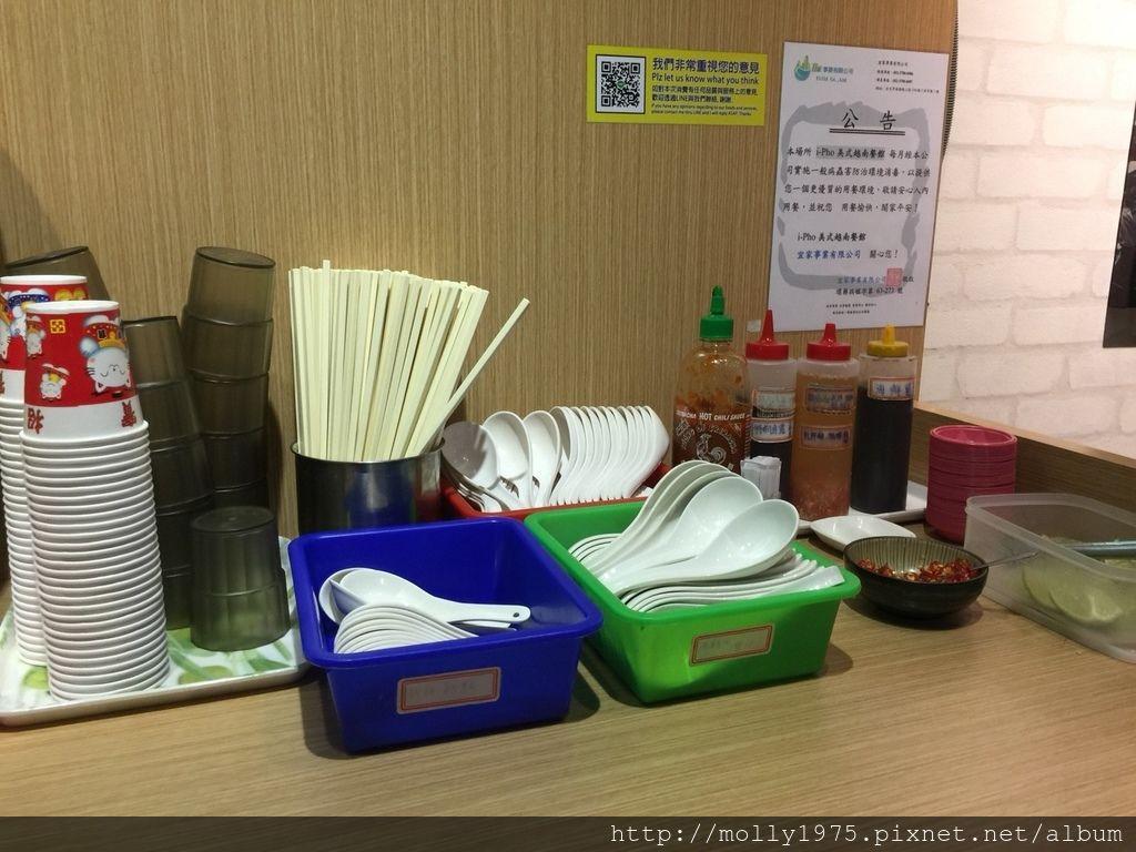 越南麵_180131_0010.jpg