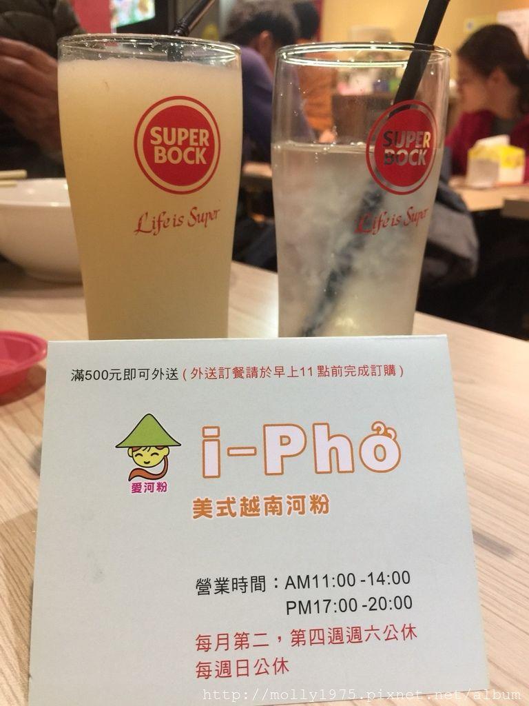 越南麵_180131_0023.jpg