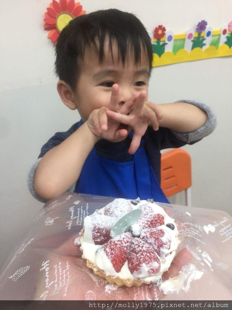 20180518草莓塔_180518_0047.jpg