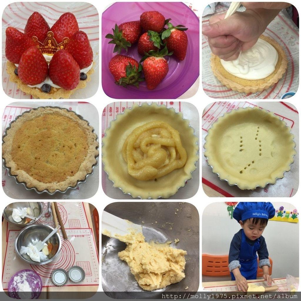 20180518草莓塔_180518_0062.jpg