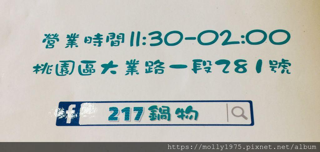 IMG_E5389.JPG