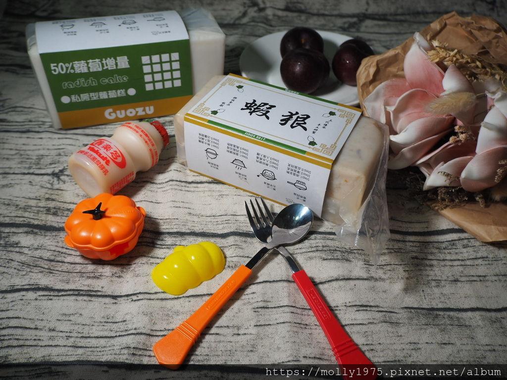 2019-06-13 21.00.54(1)粿族食品