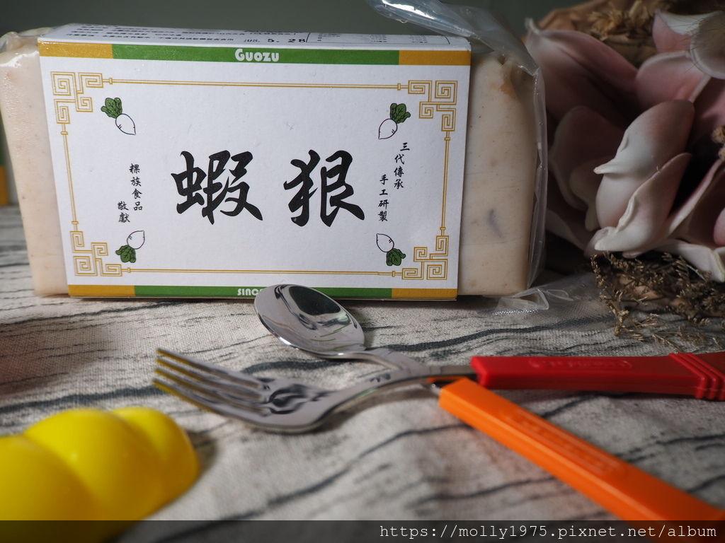 2019-06-13 21.01.58(1)粿族食品