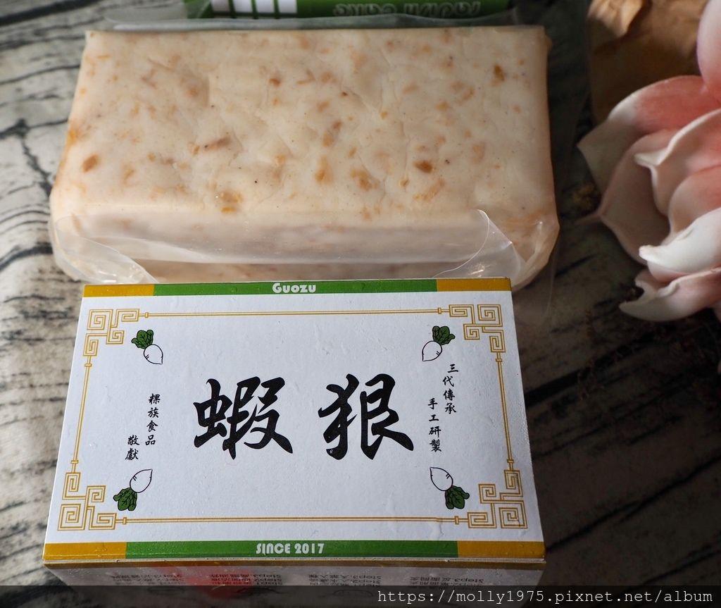 2019-06-13 21.04.30(1)粿族食品
