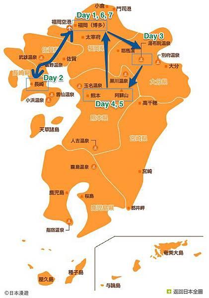 map_detail_kyusyu.jpg