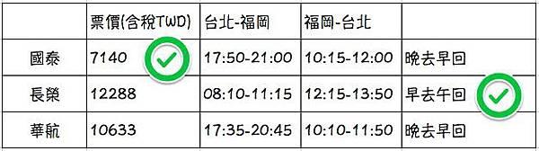 Prn_2014-12-30_PM10_32_40.jpg