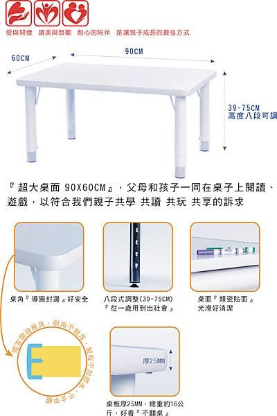 tableform.jpg