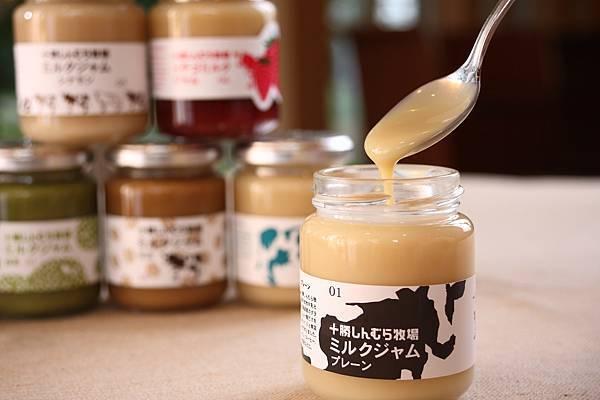 【ミルクジャム①】瓶入り.jpg