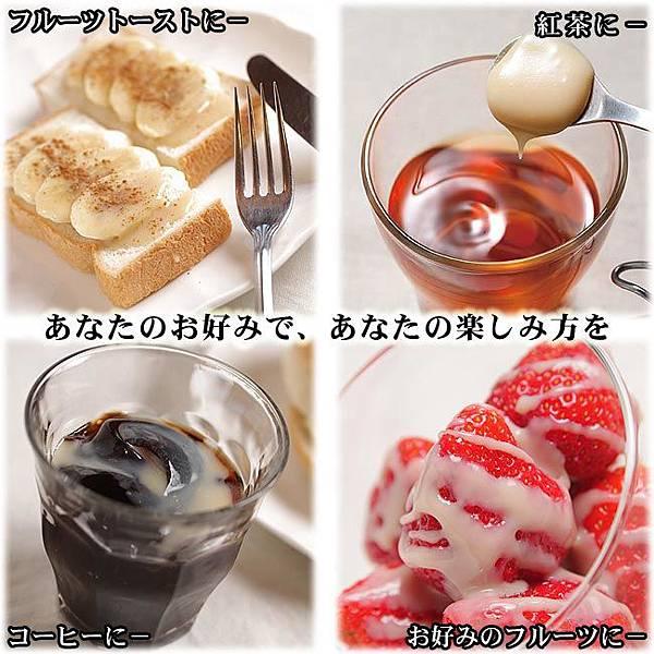 sbmj_eat.jpg