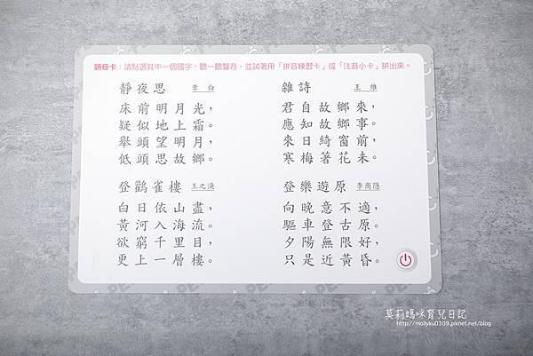 2E3A1714.JPG
