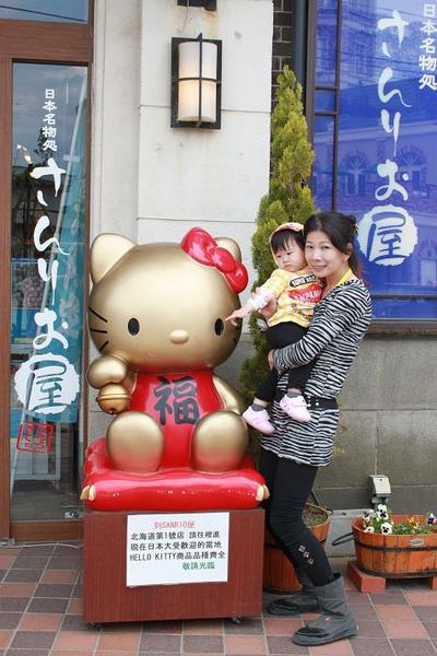 北海道 2010-06-01 135.jpg