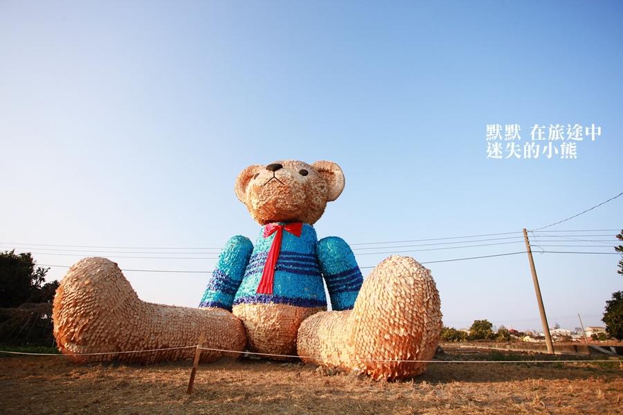 迷失的小熊