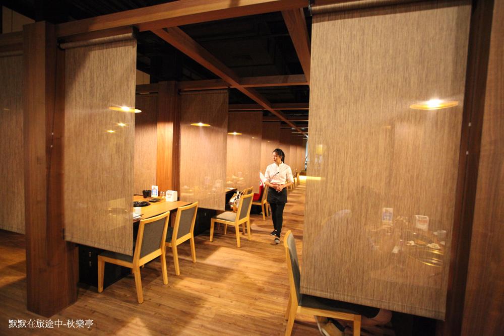 秋樂亭日本料理燒烤火鍋