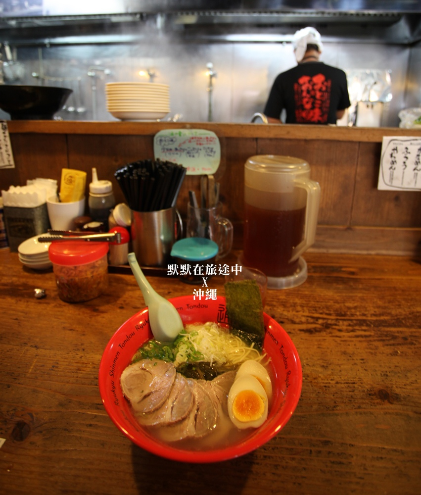 沖繩必吃通堂拉麵