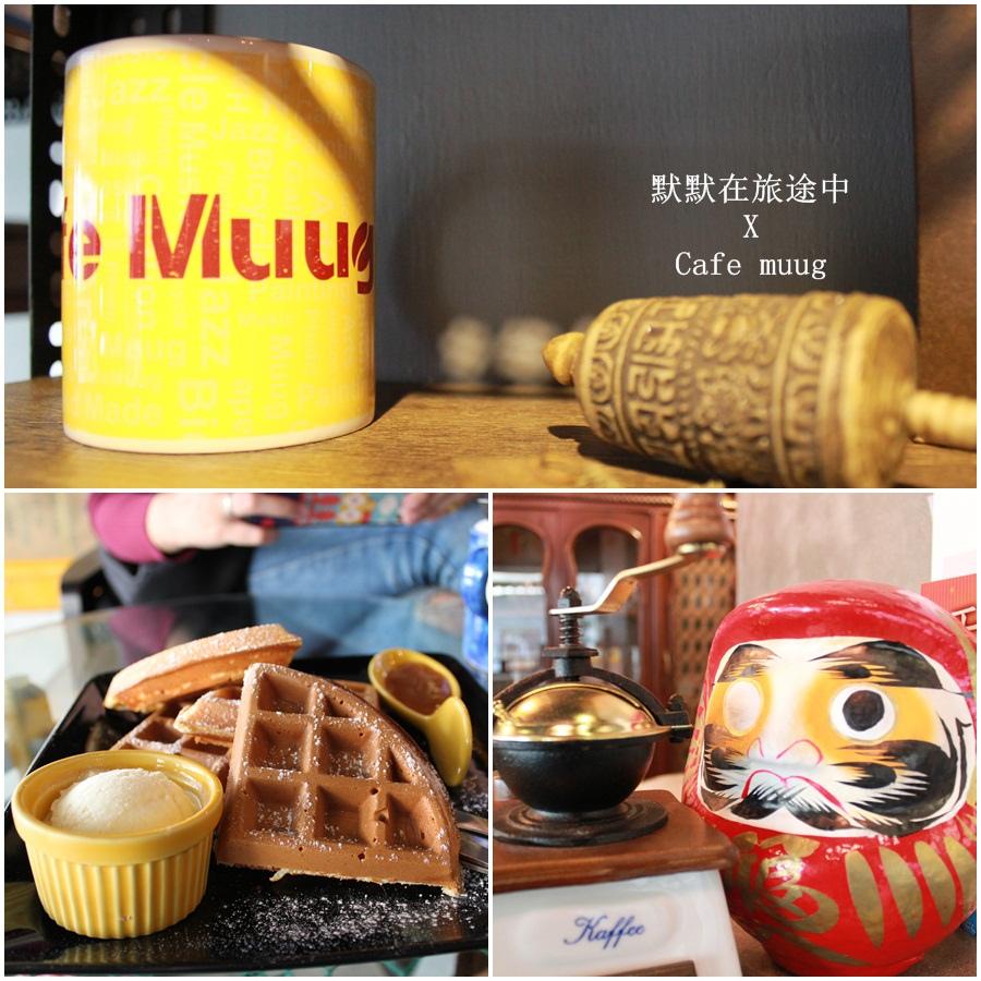 cafe nugg3