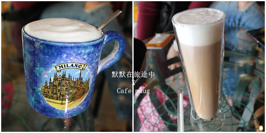 cafe muug
