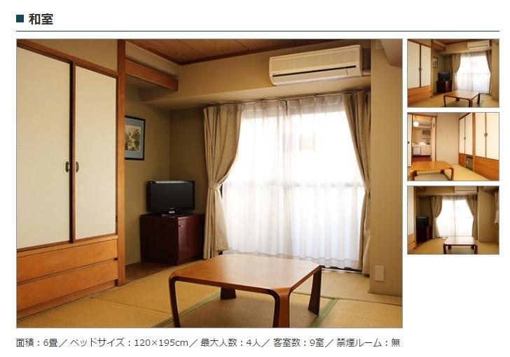2016-07-29_001720