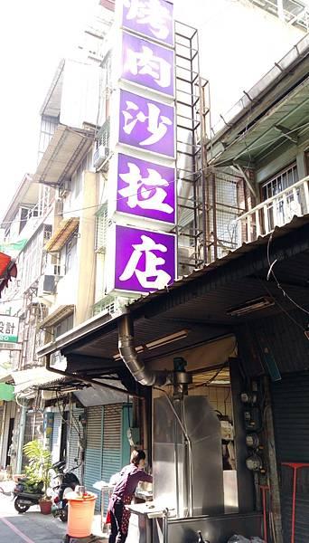 烤肉沙拉_170110_0013.jpg
