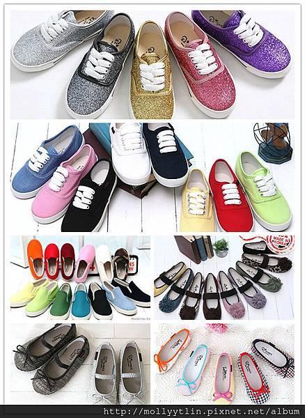 shoe1_副本