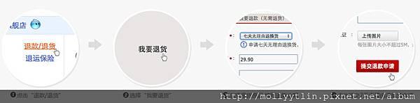螢幕截圖 2014-12-17 13.02.56_meitu_1