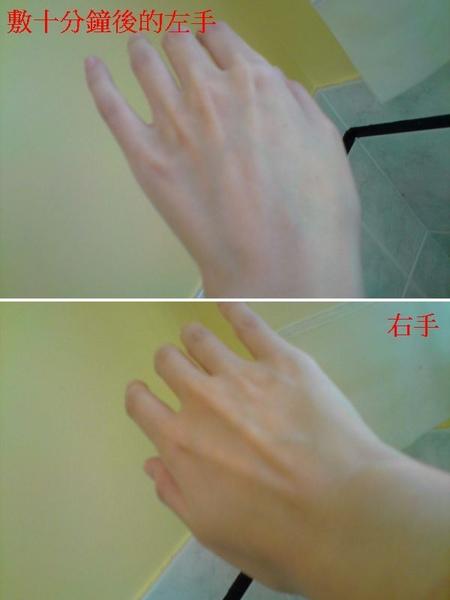 手部比較.jpg