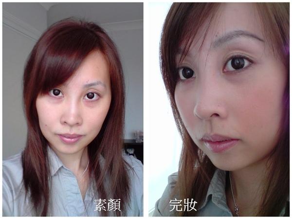 化妝前後比較.jpg
