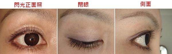 睫毛膏2.jpg