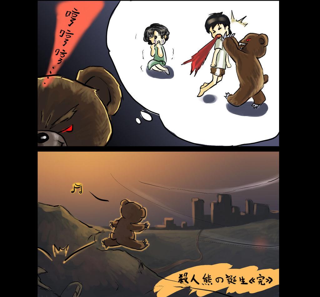 熊5-2.jpg