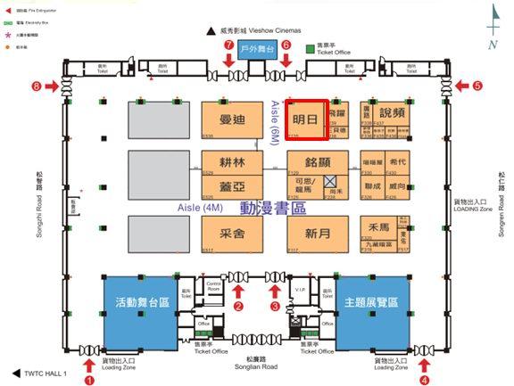 2013書展二館地圖